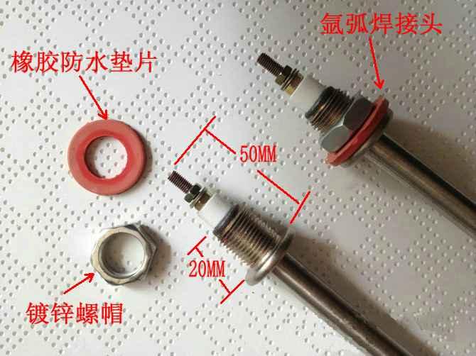 【宇恒技术】双u型不锈钢蒸饭车蒸饭机加热管产品
